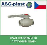Кран шаровый 20  (латунный шар) asg plast чехия