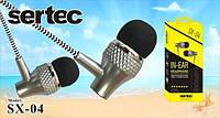 Наушники вакуумные с микрофоном SERTEC SX-04 SILVER