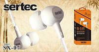 Наушники вакуумные с микрофоном SERTEC SX-07 ROSE/GOLD