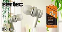 Наушники вакуумные с микрофоном SERTEC SX-10 SILVER