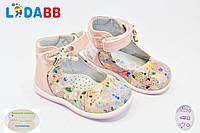 Туфли детские для маленьких девочек 19-26р LadaBB