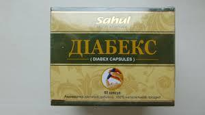 Диабэкс (Понижает сахар 60 капсул) Sahul India LTD