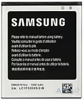 Аккумулятор Samsung i8160 Galaxy Ace 2 / EB425161LU (1500 mAh) 12 мес. гарантии