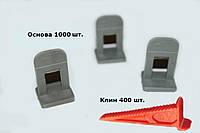 СВП NOVA PRO КОМПЛЕКТ (1000+400) Система выравнивания плитки НОВА