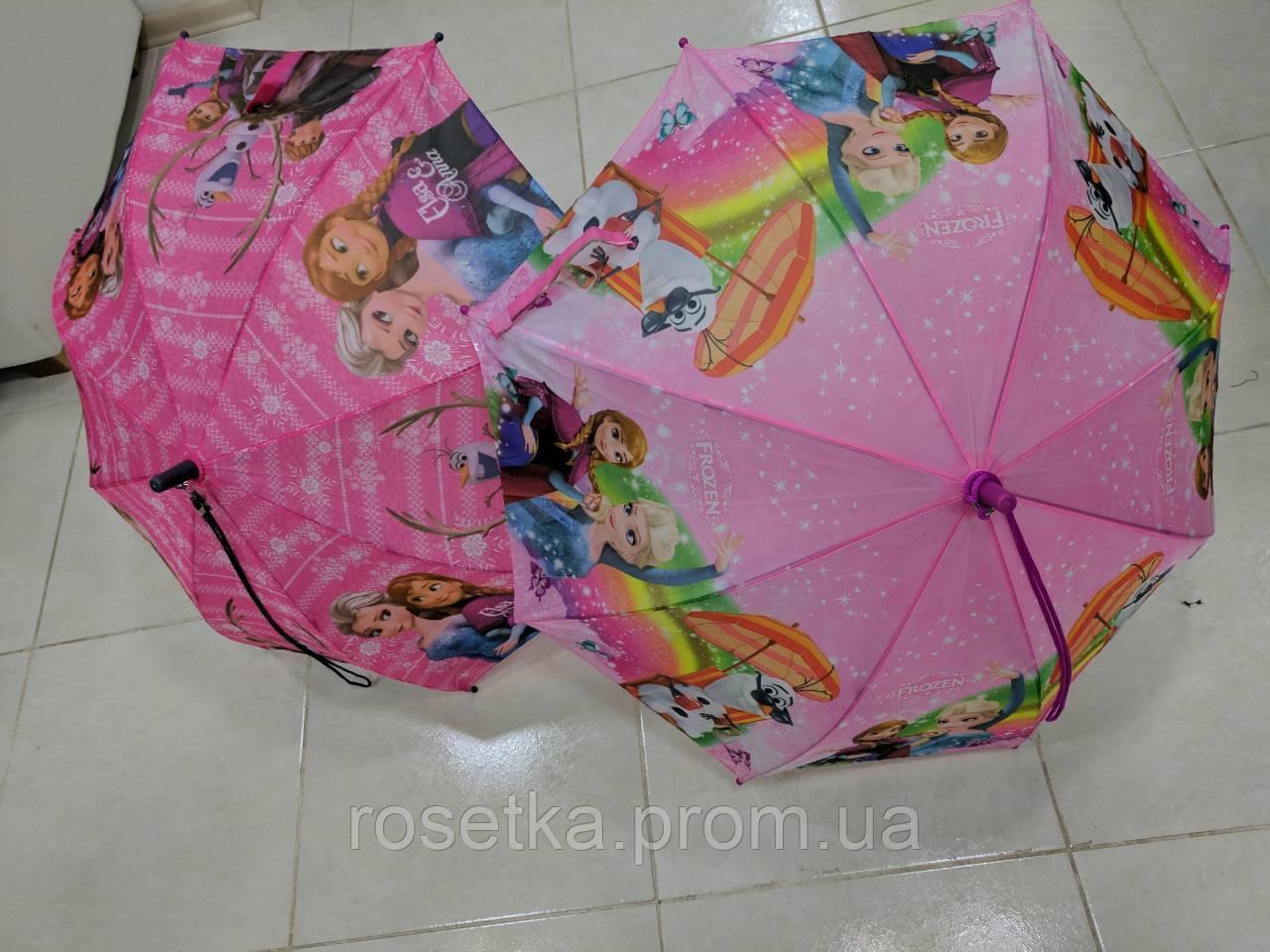 Детский зонтик Afrus со свистком и шнурком для мальчиков и девочек, полуавтомат