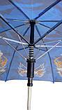Детский зонтик Afrus со свистком и шнурком для мальчиков и девочек, полуавтомат, фото 7