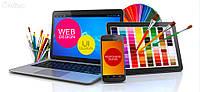 Разработка дизайна для сайта, логотипов