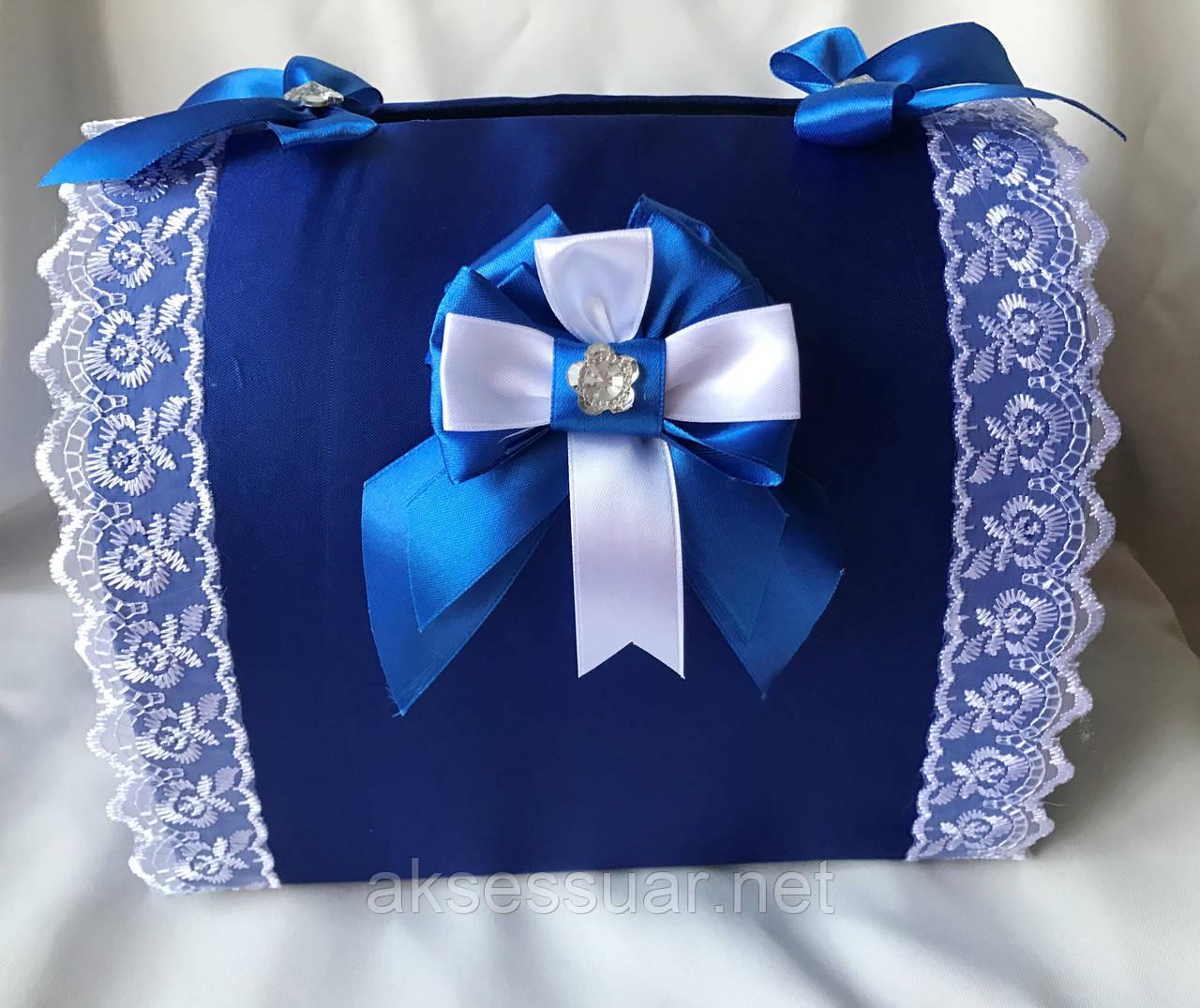Свадебная синяя коробка для денег