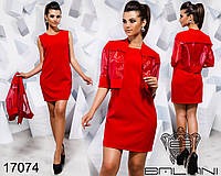 Стильное оригинальное платье с жакетом болеро новинка Balani (42,44,46)