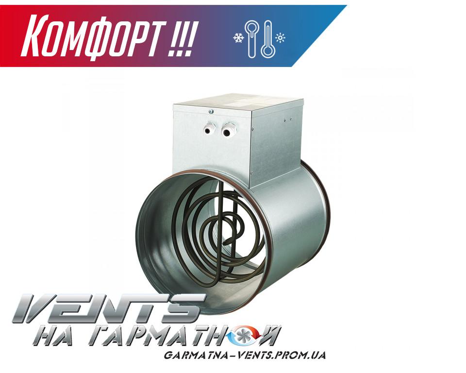 Вентс НК 250-2,4-1. Канальный нагреватель