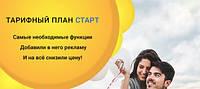 Разработка сайтов знакоств для брачных агентств