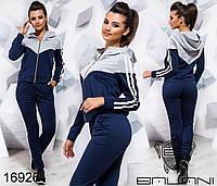 Молодежный спортивный костюм трикотаж двунитка, стеганная эко-кожа размер 42,44,46,