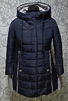 Куртка демисезонная First Love с наушниками L, XL осень весна