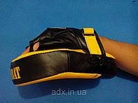 Лапа Изогнутая Кожа Zelart (черно-желтая; крепление на липучке)