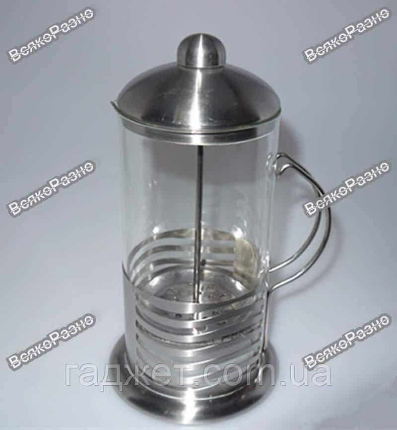 Стеклянный заварочный чайник с поршнем/ чайничек заварной стеклянный / заварник / кофейник / фрэнч пресс