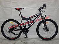 Двухподвесный подростковый велосипед 24 дюйма 17 рама Shock Azimut