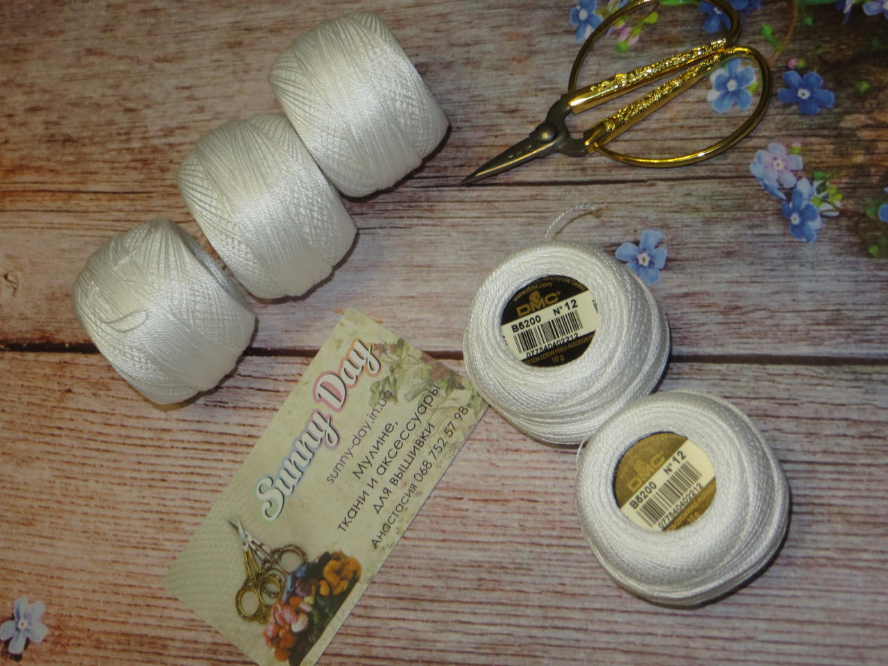 Мулине DMC Pearl №12, цвет В5200