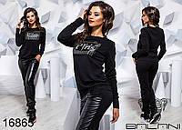 """Молодежный спортивный женский костюм """"Filla"""" Размеры: S, M, L"""
