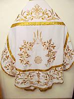 Облачение православного священника с вышивкой