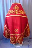Купить облачение священника в Украине, фото 2