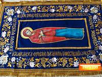 Плащаница Пресвятой Богородицы (икона рукописная)