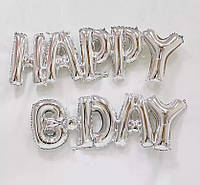 Надувные буквы HAPPY & B*DAY.  ( серебро)