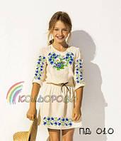 Заготовка для вишивки плаття дитяче з рукавами (на 5-10 років)  на тканині ГАБАРДИН