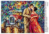 Схема для вышивки бисером Ночь Поцелуй ТМ Дана ad38275978aba