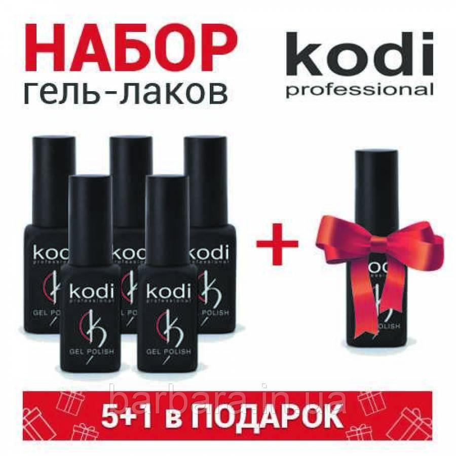 Акция 10 шт гель-лак kodi +1 в подарок