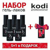Акция 5 шт гель-лак kodi +1 в подарок