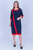 Женское платье  темно-синее с красным(размер в наличии 54,56,58,60) Код 589