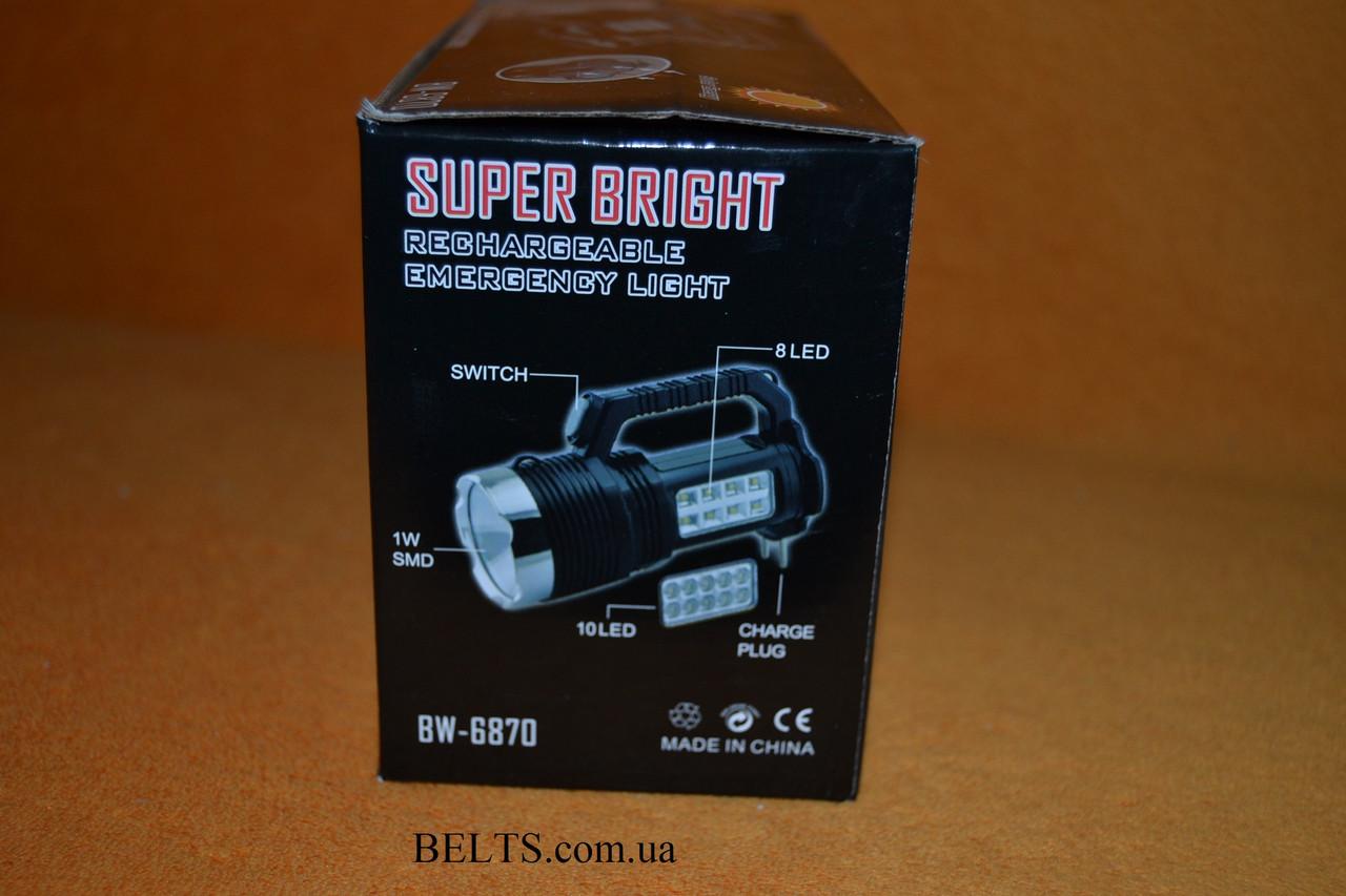 Ручний світлодіодний ліхтар Super Bright BW-6870