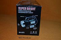 Ручний світлодіодний ліхтар Super Bright BW-6870, фото 1