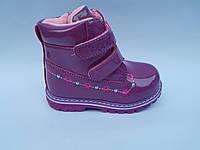 Зимние ботинки на овчине для девочки 22 - 27 размеры