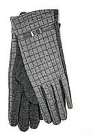 Женские стрейчевые перчатки Универсальные Серые