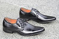 Модельные туфли с острым носком на шнурках черные мужские искусственная кожа. Экономия
