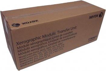 Драм фотобарабан Xerox 113R00672 для xerox WC5645, 5655, 5665, 5675 Совместимость: CC/WCP 165