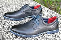 Туфли классические на шнурках натуральная кожа темно синие Китай. Со скидкой