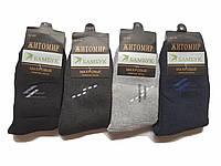 Бамбуковые теплые носки Житомир