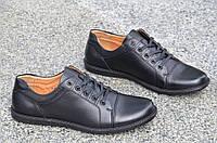Туфли, мокасины мужские стильные, легкие черные исскуственая кожа Китай. Топ
