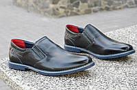 Туфли классические натуральная кожа черные без шнурков, на резинке. Топ