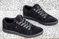 Туфли, мокасины мужские натуральная замша черные универсальные Харьков. Лови момент