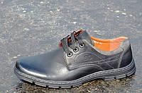 Туфли мужские на шнурках искусственная кожа черные удобные, прошиты 2017. Экономия