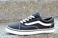 Кеды, кроссовки женские, подростковые в стиле Vans черные обувной джинс 2017. Экономия