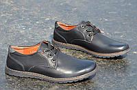 Туфли мужские на шнурках искусственная кожа черные удобная подошва. Топ