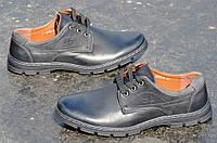 Туфли мужские на шнурках искусственная кожа черные удобные, прошиты. Топ
