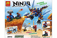 """Конструктор Ninja Lele 31015 """"Синий дракон"""" 308 деталей KK"""