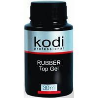 Rubber Топ Gel (Каучуковое верхнее покрытие гель-лака) 30 мл