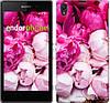 """Чехол на Sony Xperia Z1 C6902 Розовые пионы """"2747c-38-532"""""""