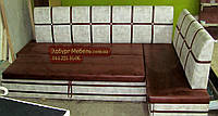 """Оригинальный кухонный уголок """"Никко"""" изготовим под заказ 2450x1600мм, фото 1"""
